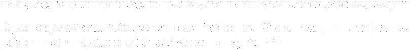 Красноармейская Общественная Районная Организация Профсоюза работников народного образования и науки РФ